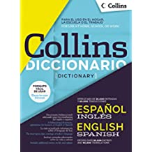 Diccionario Collins Español-Inglés / Inglés-Español