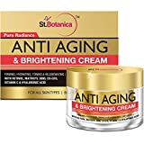 StBotanica Pure Radiance Anti Aging & Face Brightening Cream, SPF 25 - Firming