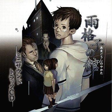 PS2 prenotazione bonus disc Casa del reticolo pioggia