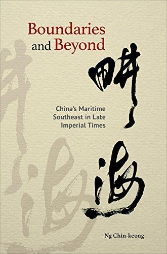 BOUNDARIES & BEYOND por Ng Chin-Keong