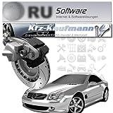 Kfz-Kaufmann, Software Auto Handel und Werkstatt Rechnungsprogramm