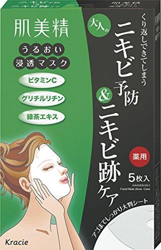 kracie-hadabisei-moisture-penetration-mask-adacne-5sheet