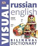 ISBN 0241244455