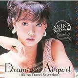 Dramatic Airport:Akina Travel