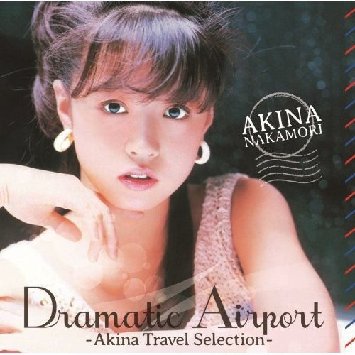 Airport Travel (Dramatic Airport:Akina Travel)
