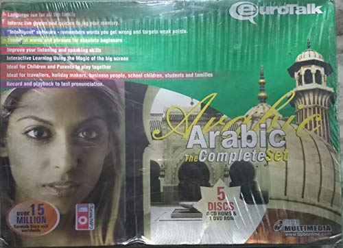 Arabic The Complete Set