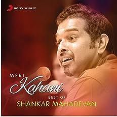 Meri Kahani - Best of Shankar Mahadevan