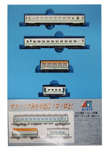 J.R. Hokkaido Truck Train [Norokko Go] (First Generation) (4-Car Set) (Model Train)