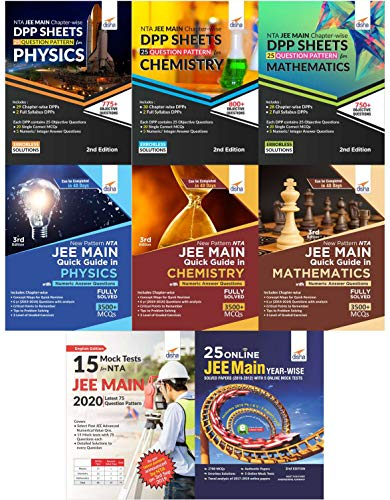 NTA JEE MAIN MEGA Success Package on New Pattern of 75 Questions 7th edition