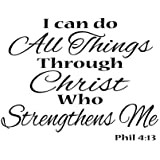 Generic I can do all things through Christ who strengthens me Philippians 4:13 religious wall quotes-bible verse wall decals K131