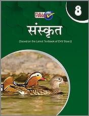 Sanskrit Class 8 DAV (2018-19 Session)