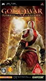 God of War: Chains of Olympus [Japan Imp...