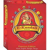 E-Kundali 6.0 Premium ( Language Hindi-English-Bangla-Telugu ) Astrology Software (CD)