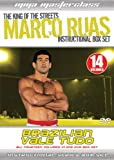 Marco Ruas: Brazilian Vale Tudo - Instructional Box Set [DVD]