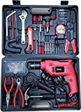 Powerful tool kit drill machine 500 watt with lots of accessories 2 speed drill tool kit powerful drill machine with lots of accessories heavy duty machine precision drill chuck of 13mm capacity with key easy to use switch to toggle between standard ...