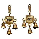 ECraftIndia Brass Shubh Labh Hanging Bells Set