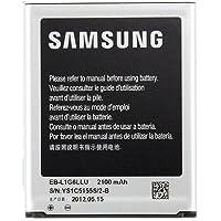 Samsung EB-L1G6LLU - Batterie pour Galaxy S3 - Noir - 2100 mAh