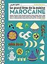 Le grand livre de la cuisine marocaine par Mango