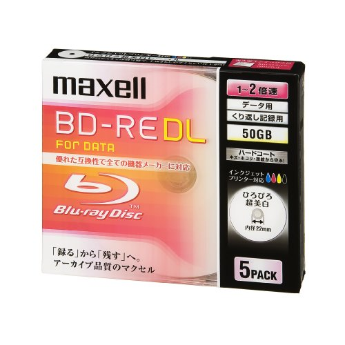Maxell Blu-Ray BD-RE DL 5 pack - 50GB 2x - Rewritable Printable 5 (japan import)