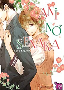 Ani no senaka Edition simple One-shot