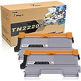 TN2220 Toner, 7Magic TN2220 Compatible con Brother TN2220 TN2210 Cartucho de Tóner,Compatible con Brother MFC-7360N MFC-7360 DCP-7055 DCP-7055W DCP-7065DN HL-2130 HL-2135W HL-2240 Impresora(2 Negro)
