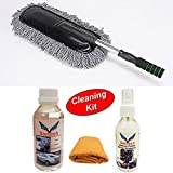 #9: Car Cleaning Adjustable Microfiber Duster (Assorted Colour) +Cleaning Kit Car Auto Wash Cleaner 100ml + Car Polish Shiner 100ml + Duster for Hyundai i20 Active