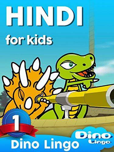 Hindi for Kids 1 [OV] (Hindi Cartoons)