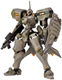 Muv-Luv Alternative Revoltech Series No.006 MiG-21 Balalaika Schwarzesmarken Custom Action Figure