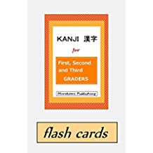 KANJI 漢字 for First, Second and Third Graders Flash Cards (English Edition)