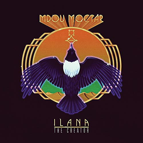 Ilana (the Creator) [Vinyl LP]