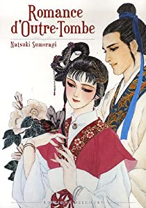 Romance d'Outre-Tombe Edition simple One-shot