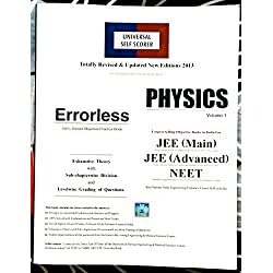 Errorless Physics books for jEE preparation volume 1 and volume 2