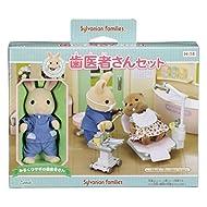 "Epoch Sylvanian Families Sylvanian Family Doll ""Dentist kit H-14"" (japan import)"
