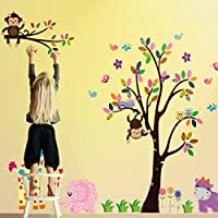 UniqueBella Pegatinas de Pared Vinilo Infantil Decorativo Adhesivo Decoración para Hogar Habitación de Niños Animales Multicolores