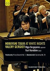 Tchaikovsky/ Shostakovich: Nobuyuki At White Nights (Concert Performance) (Nobuyuki Tsujii) (Euroarts: 2059358) [DVD] [2013] [NTSC]