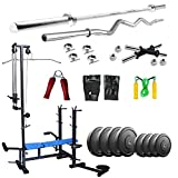 Gofitpro-Fit 82 Kg Rubber Home Gym With 20 In 1 Bench +5 Plain Rod + 3 Ft Curl Rod