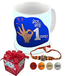 Mera Bhai 1 NumberAart Happy Raksha Bandhan | rakshabandhan gift for brother | rakhi gift for sister | gift for rakshabandhan | gift for rakhi Superior quality Ceramic Mug Capacity: (350 ML) for Raksha Bandhan Gifts.