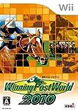 Winning Post World 2010[Import Japonais]