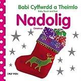 Babi Cyffwrdd a Theimlo/Baby Touch and Feel: Nadolig/Christmas