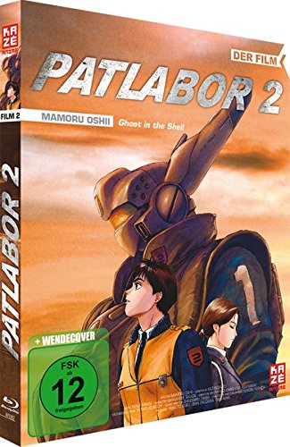 Patlabor 2 – Der Film [Blu-ray]