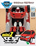 Tobot Mini Z - Transformer Robot Figure Die-cast Toy by ...