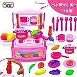 XuBa 22 Teile / Satz Kinder Simulation Küche Kochen Spielzeug Set mit Sound Licht, Küche Pädagogischer Geschenk Spielhaus