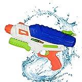 Queta Pistolet à Eau à Longue Portée de 11M Grande Capacité 1000ML Activation Pompage Océan Piscine Bataille de l'eau Jouet d'Été pour Enfant Adulte