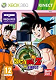 Cheapest Dragon Ball Z: Kinect on Xbox 360