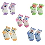 #2: DCS Soft cotton socks for Baby (6-12Months) ( Pack of 5 pair )