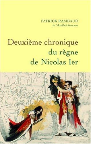 """<a href=""""/node/8946"""">Deuxième chroniques du règne de Nicolas 1er</a>"""