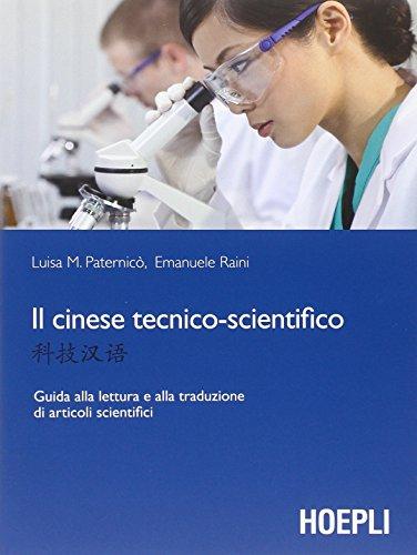 Il cinese tecnico-scientifico. Guida alla lettura e traduzione di articoli scientifici
