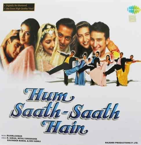 www hindi film hum sath sath hai songs com
