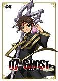 07-Ghost Kapitel. 6 [Alemania] [DVD]