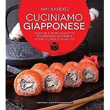 Cuciniamo giapponese (Italian Edition)